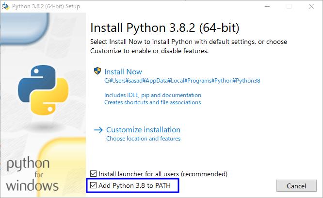 Pythonインストール画面