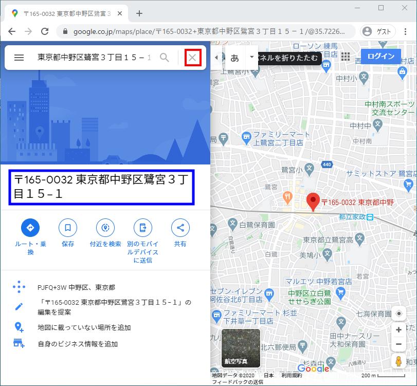 Googleマップ(地図表示)