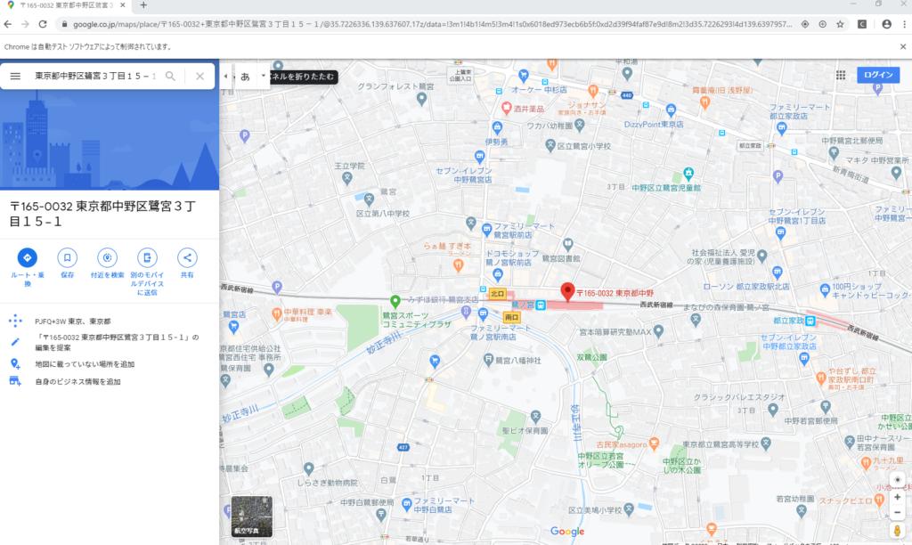 Googleマップ画面