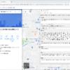 Xpath取得ツールで、住所表示欄のXpathをtext属性を除外して取得します